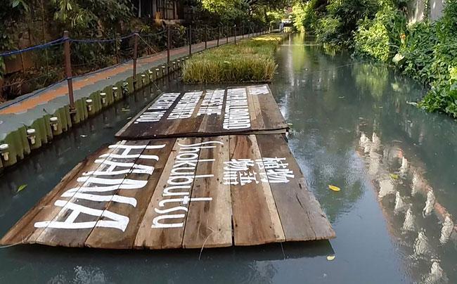 Water-cleaning-billboard-5