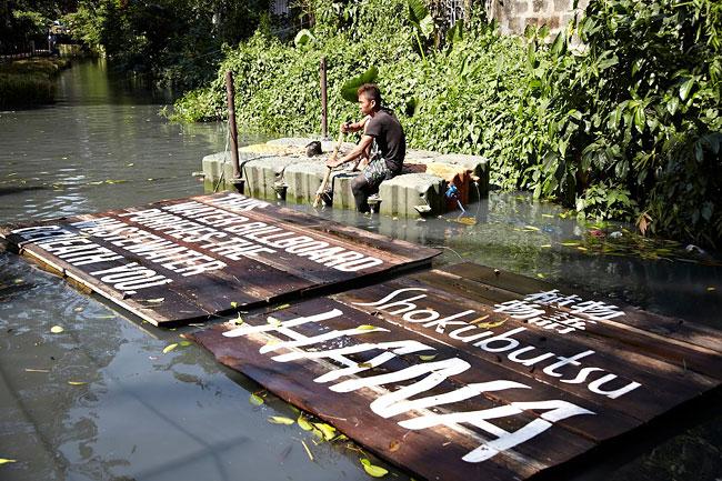 Water-cleaning-billboard-8