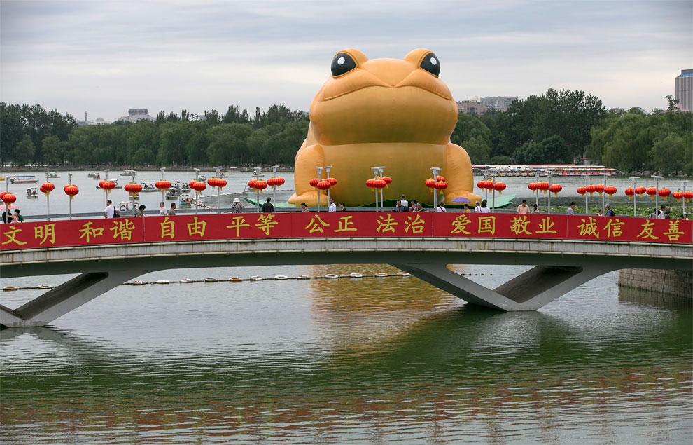 Giant Inflatable Art