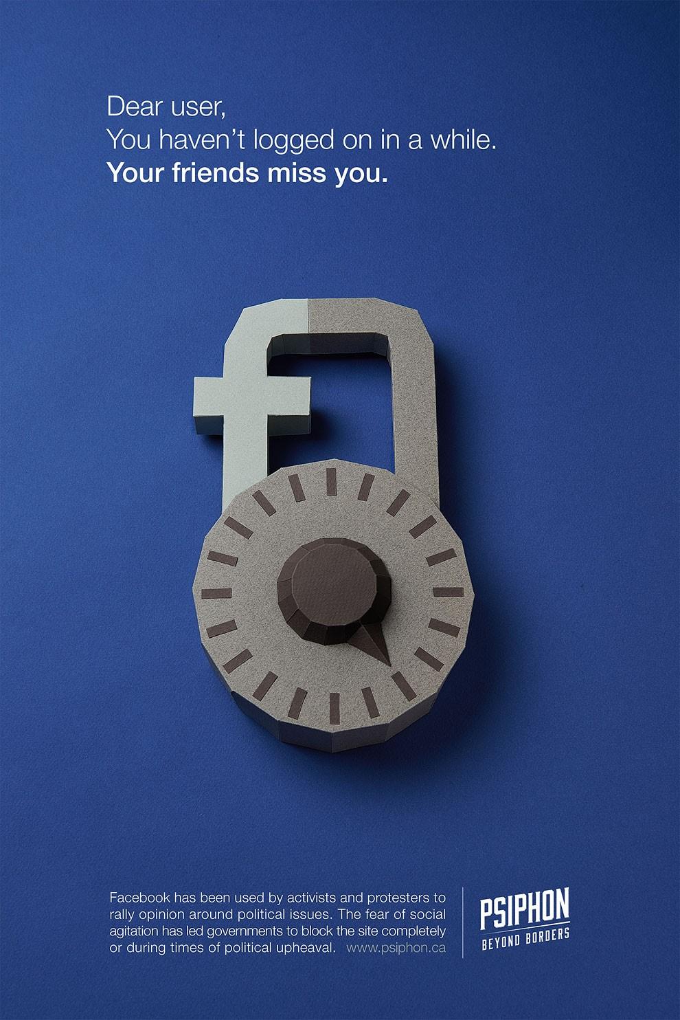 Psiphon_Facebook_Large