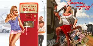 Absolutey Stunning Artworks And Funny Soviet Posters In The Pin-Up Style By Valery Barykin