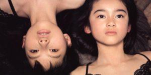 The Art of Japanese Portrait Photography by Kishin Shinoyama